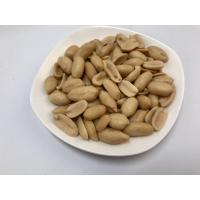 Salted Coated Peanut Snack , Various Vitamins Chilli Coated Peanuts Hard Texture