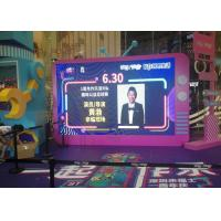 Buy cheap 4.81mm Pixel Pitch Stage LED Screen For Shopping Mall And Anniversary Ceremony product