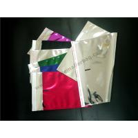 """Buy cheap Self Adhesive Seal Aluminum Foil Envelopes 7.25""""X12"""" #1 PETP For Household product"""