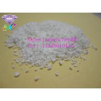 Buy cheap Mesterolone proviron / steroids hormones muscle growth steroids CAS 1424-00-6 product