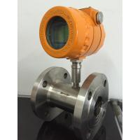High Performance Precision Flow Meter Turbine Type With SS304 Material