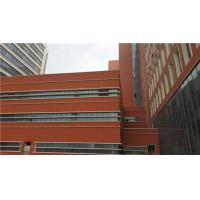 Buy cheap Modern Terracotta Ventilated Exterior Building Facade MaterialsWith High Strength from wholesalers