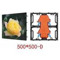 Buy cheap Ultra Thin SMD Stage LED Display Die - casting Aluminum Panel for Music Show product