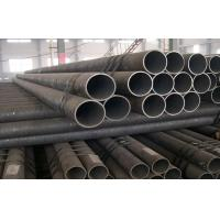 Buy cheap Large Diameter Steel Pipe from wholesalers