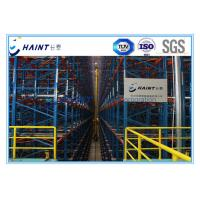 Quality Chaint Automatic Storage Retrieval System Material Handling Heavy Duty for sale