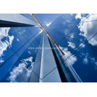 Buy cheap Tempered Safety Glass Wind Resistant Curved Laminated Glass Panels product