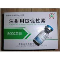 Buy cheap Medical HCG Human Chorionic Gonadotropin Injections For Weight Loss product