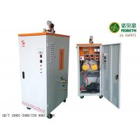 Simple overall structure economical & practical 12kw full automatic electric steam generator