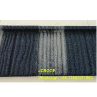 Buy cheap Brown Color Stone Coated Steel Roof Tiles For Roofing Of Villas / Townhouse product
