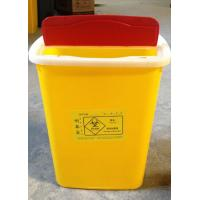 Buy cheap Disposable Plastic Medical Safe Sharp Container with CE ISO Approved product