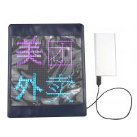 Buy cheap new backpack advertising LED vest waistcoat P4.75 full color custom LED display from wholesalers