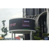 Buy cheap 360 Degree Round Advertising Led Display Screen Curved P12 Outdoor Waterproof product