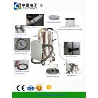 Buy cheap used air duct cleaning equipment for cleaning floor, View used air duct cleaning equipment from wholesalers