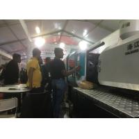 Buy cheap 250 Ton PVC Plastic Injection Molding Machine For Making Pipe Fittings from wholesalers