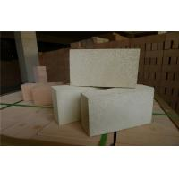 Lightweight Insulating Refractory Brick For Industrial Kilns And Furnace