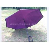 Buy cheap Promotional Use Auto Open Close Inverted Umbrella , Hands Free Reversible Umbrella product
