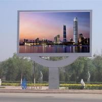 Buy cheap 1080P Outdoor HD 5 MM Pixel Pitch Display , Advertising Led Video Screen Facade product