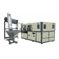 Buy cheap Pet Two Stage Automatic Plastic Blow Molding Machine Horizontal 4pcs Cavities product