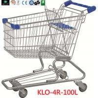 Portable Grocery Shopping Trolley With Baby Seat For Supermarket 100L 90KGS