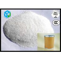 Buy cheap Nystatin Pharmaceutical Raw Material CAS 1400-61-9 Pharma Grade for Growth Promotant product