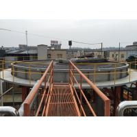 DAF Dissolved Air Flotation System For Sewage Treatment Plant In Textile Dyeing ISO9001