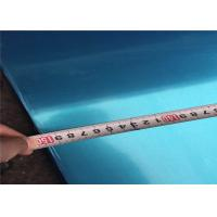 Buy cheap Thickness 0.8mm 5754 H111 Aluminum Sheet , Car Door Aluminium 5754 H111 Plate product