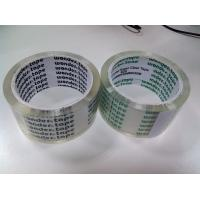 Buy cheap Heat Resistant BOPP Packaging Tape Transparent Arylic For Carton Sealing from wholesalers