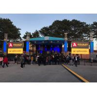 Buy cheap Big Concerts P4.81mm Outdoor Rental Led Display Wall For Live Show Advertising product