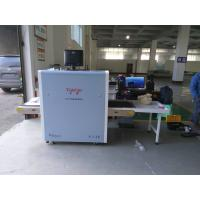 CE Certificated Luggage X Ray Machine With 17 Inch Monitor Middle Size TH 6550