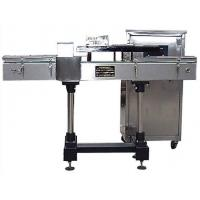 Buy cheap JF-2 Induction Sealing Machine from wholesalers