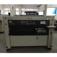 I-Pulse M7-3S SMT Pick And Place Machine , High Speed Chip Mounter Machine