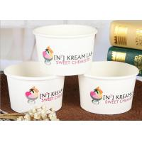 Buy cheap 16oz Disposable Paper Ice Cream Cups With Lids Recyclable Logo Printed product