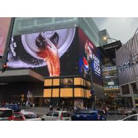 Buy cheap AC110-220V P6.4 LED Advertising Board , Die Cast Outdoor LED Billboard 1/4 Scan Driving from wholesalers