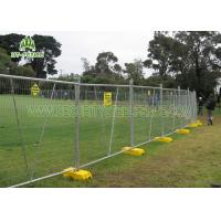 Portable Security Fencing : Stainless steel temporary fence panels portable security