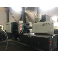 Buy cheap 60-80% energy saving Injection Moulding Machine , Plastic Mold Making Machine from wholesalers