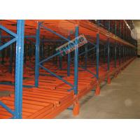 Buy cheap 1500 Kg Max Load Material Handling Racks Storage Push Back Racking For Freezers product