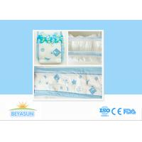 Buy cheap Breathable Organic Eco Disposable Nappies PE Backsheet With PP Tape product
