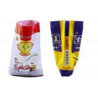 Buy cheap Personalised PP Woven Packaging Bags Woven Pp Sacks 300 - 800mm Width product