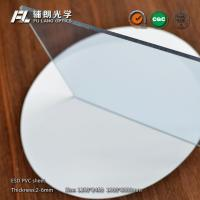 Buy cheap Thickness 14mm Clean Room Wall Panels Clear Plexiglass Sheets Cut To Size Long Lifespan product