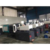 Buy cheap 530 ton High Speed PET Preform Making Machine , Pet Preform Production making from wholesalers