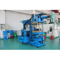 Large Capacity Horizontal Rubber Injection Molding Machine Independent Heating Plate