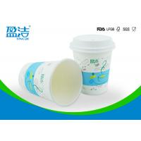 Buy cheap Flexo Printed Hot Drink Paper Cups Of Single Wall 300ml Odourless Smell product