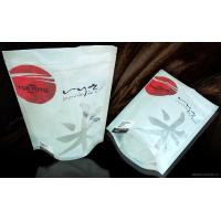 Side Seal Stand up Snack Plastic Bag Packaging with Zipper for Rice