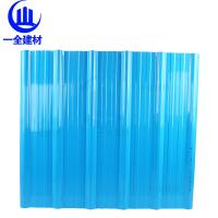 Buy cheap Gloosy UPVC Roofing Sheets Anti Uv Sound Absorbable Fire Resistance product