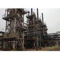 Buy cheap Catalytic Cracking Unit Steam Generators And Waste Heat Boilers With Desulfurization & Denitrification System product