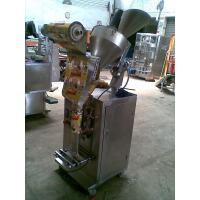 Buy cheap powder back seal packaging machine product