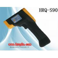 Infrared thermometer HRQ-S90