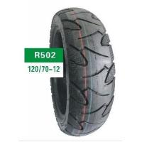 Buy cheap Motor tire product