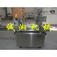 Vials capping machine