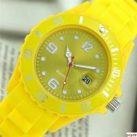 Buy cheap Fashion silicone bracelet watch with date product